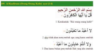 Al Qur'an surat Al Kaafiruun (Orang-Orang Kafir (ayat 1-3)