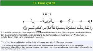 Al Qur'an Surat Huud ayat (6)
