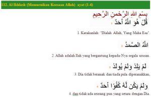 Al Qur'an surat Al Ikhlash (Memurnikan Keesaan Allah) ayat (1-4)