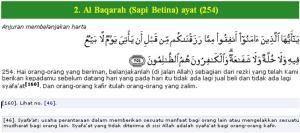 Al Qur'an surat Al Baqarah (Sapi Betina) ayat (254)