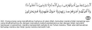 Al Qur'an Surat Al Baqarah (Sapi Betina) ayat (262)