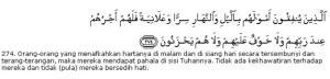 Al Qur'an Surat Al Baqarah (Sapi Betina) ayat (272)
