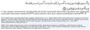 Al Qur'an Surat Al Baqarah (Sapi Betina) ayat (4)