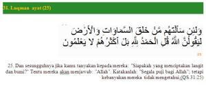 Al Qur'an surat Lukman ayat (25)