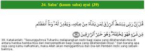 Al Qur'an Surat Saba (Kaum Saba) ayat (39)
