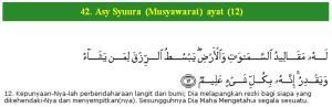 Al Qur'an Surat Asy Syuura (Musyawarat) ayat (12)