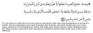Al Qur'an Surat An An'am (Binatang Ternak) ayat (59)
