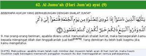 Al Qur'an Surat Al Jumu'ah (Hari Jumat) ayat (9)