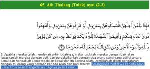 Al Qur'an Surat Ath Thalaaq (Talak) ayat (2)