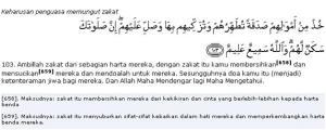 AL Qur'an surat At Taubah ayat (103)