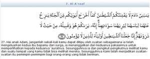 Al Quran Surat Al A'raaf Atay 27